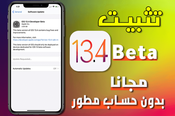https://www.arbandr.com/2020/02/install-ios13.4beta1-iPaOS13.4beta1-free-without-developer-account-for-iphone-ipad.html