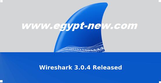 إصدار Wireshark 3.0.4 - العديد من الثغرات الأمنية هي إصدارات ثابتة ومحدثة من Npcap