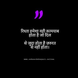 Romantic Shayari for Love in Hindi, Love Shayari for Girlfriend
