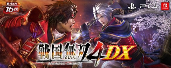 Samurai Warriors 4 DX Announced for PS4 and Nintendo Switch, Launches on March 14, 2019 in Japan