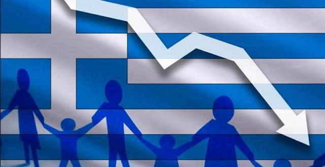 Θλιβερή πρόβλεψη έρευνας για μείωση του πληθυσμού της Ελλάδας στα 5,5 εκατ. μέχρι το 2100