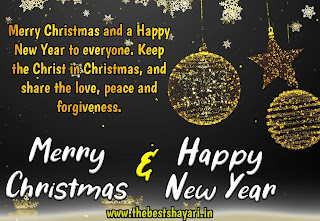 Merry Christmas wishing quotes