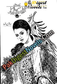 Titli Jaisa Pyaar Episode 7 By Rahat Jabeen