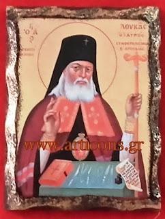 839-840-841-www.articons.gr  εικόνες αγίων χειροποίητες εργαστήριο προσφορές πώληση χονδρική λιανική art icons eikones agion