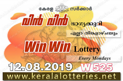 "Keralalotteries.net, ""kerala lottery result 12 8 2019 Win Win W 525"", kerala lottery result 12-8-2019, win win lottery results, kerala lottery result today win win, win win lottery result, kerala lottery result win win today, kerala lottery win win today result, win winkerala lottery result, win win lottery W 525 results 12-8-2019, win win lottery w-525, live win win lottery W-525, 12.8.2019, win win lottery, kerala lottery today result win win, win win lottery (W-525) 12/08/2019, today win win lottery result, win win lottery today result 12-8-2019, win win lottery results today 12 8 2019, kerala lottery result 12.08.2019 win-win lottery w 525, win win lottery, win win lottery today result, win win lottery result yesterday, winwin lottery w-525, win win lottery 12.8.2019 today kerala lottery result win win, kerala lottery results today win win, win win lottery today, today lottery result win win, win win lottery result today, kerala lottery result live, kerala lottery bumper result, kerala lottery result yesterday, kerala lottery result today, kerala online lottery results, kerala lottery draw, kerala lottery results, kerala state lottery today, kerala lottare, kerala lottery result, lottery today, kerala lottery today draw result, kerala lottery online purchase, kerala lottery online buy, buy kerala lottery online, kerala lottery tomorrow prediction lucky winning guessing number, kerala lottery, kl result,  yesterday lottery results, lotteries results, keralalotteries, kerala lottery, keralalotteryresult, kerala lottery result, kerala lottery result live, kerala lottery today, kerala lottery result today, kerala lottery"