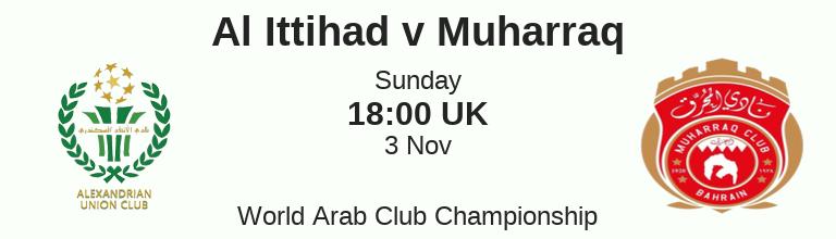 مشاهدة مباراة الاتحاد والمحرق بث مباشر اليوم 3-11-2019 في البطولة العربية للأندية
