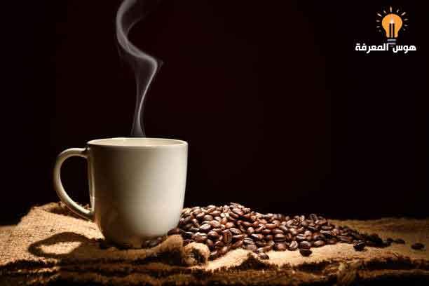 وضع السكين على دلة القهوة، وضع السكين داخل دلة القهوة،حلاوة القهوة في مرارتها،محاصيل القهوة، ما معنى وضع السكين على دلة القهوة،خبراء القهوة،أسعار ماكينة القهوة في الأردن،فوائد القهوة، اضرار القهوة، ماسك القهوة،القهوة الخالية،فوائد القهوة الخضراء،البن المثالي،العن أبو القهوة