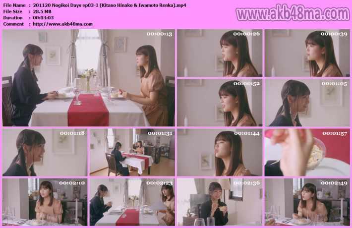 201120 Nogikoi Days ep03-1