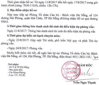 Bệnh viện Đà Nẵng thông báo tuyển dụng lao động 2017 (17/08/2017)
