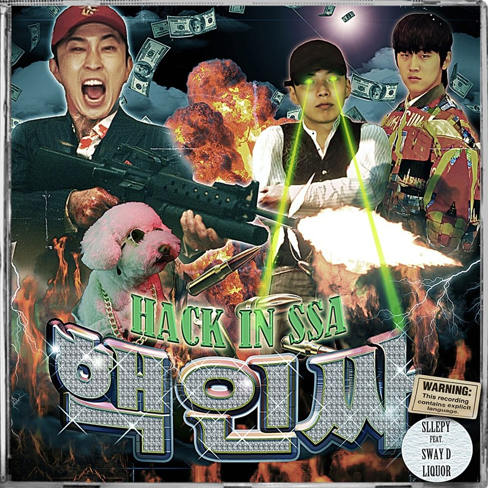 SLEEPY – SLEEPY 8th Digital Single [Nuclear Insider]