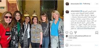 عشاء مصري لبناني... النجمات يحتفين بماجدة الرومي