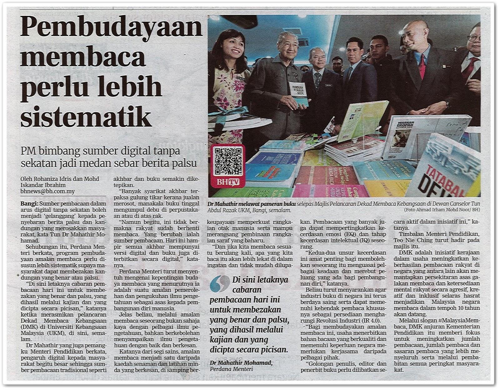 Pembudayaan membaca perlu lebih sistematik - Keratan akhbar Berita Harian 14 Februari 2020