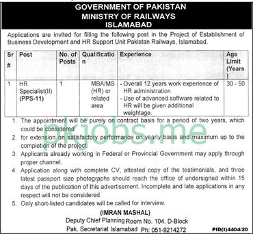 Latest Ministry of Railways Posts 2021 Ad 3