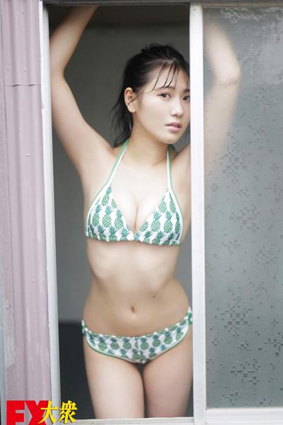 Miki Nishino 西野未姫, Ex-Taishu 2020 No.11 (EX大衆 2020年11月号)
