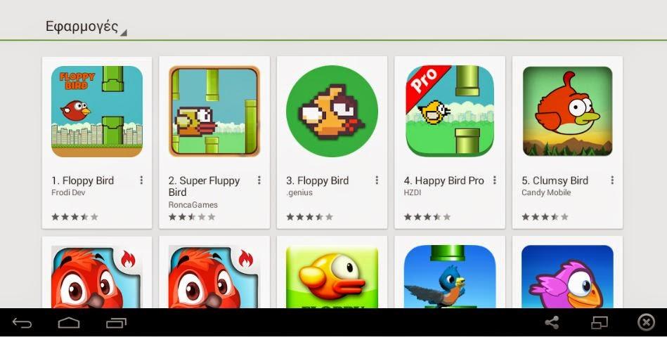 παιχνιδια android