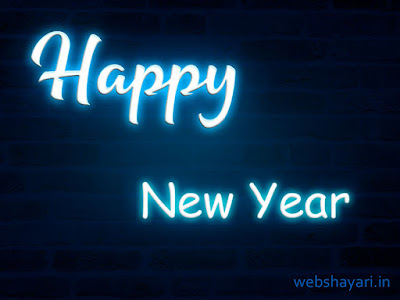 neon happy new year picture