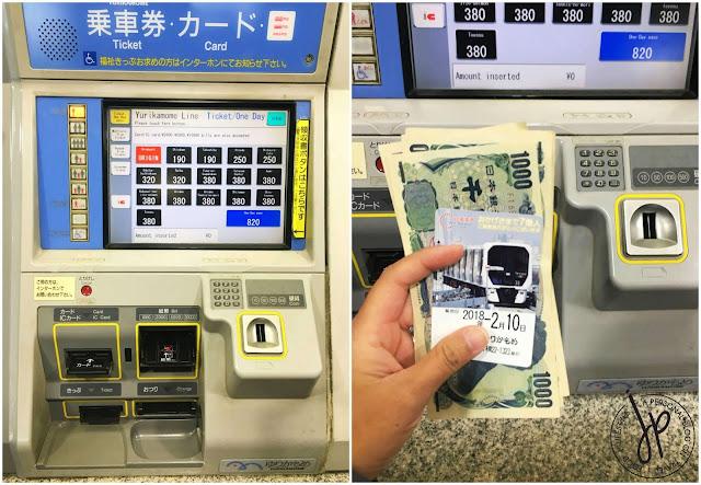 ticket machine and train ticket