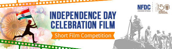 Independence Day Celebration Film Short Film Competition, independence day contest, mygov independence day contest, mygov contests, mygov competition, competition on MyGov, MyGov contest. MyGov Competition On Short Film.