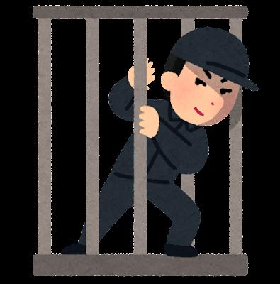 柵をすり抜けて侵入する人のイラスト