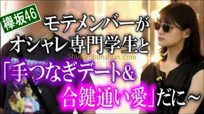 Scandal Oda Nana Keyakizaka46 members profil dani Graduation