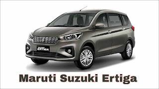 Maruti_Suzuki_Ertiga