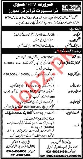 New Jobs in National Logistics Cell NLC