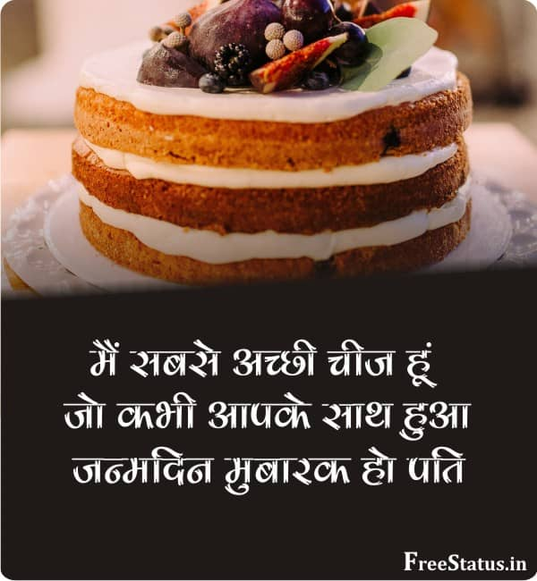 Happy-Birthday-Wishes-For-Husband-Images