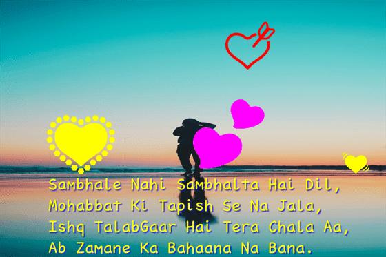 Lovely Photos Download | Download Lovely Photos | lovely photos download hd