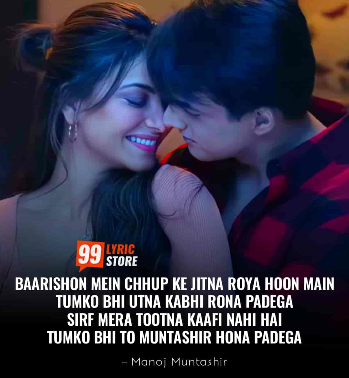 A very beautiful sad hindi song Wih Chaand Kahan Se Laogi which will be release on 25th Nov 2020 sung in the melodious voice of very talanted artist Vishal Mishra.