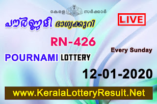 KeralaLotteryResult.net,kerala lottery kl result, yesterday lottery results, lotteries results, keralalotteries, kerala lottery, (keralalotteryresult.net), kerala lottery result, kerala lottery result live, kerala lottery today, kerala lottery result today, kerala lottery results today, today kerala lottery result, Pournami lottery results, kerala lottery result today Pournami, Pournami lottery result, kerala lottery result Pournami today, kerala lottery Pournami today result, Pournami kerala lottery result, live Pournami lottery RN-426, kerala lottery result 12.01.2020 Pournami RN 426 12 January 2020 result, 12 01 2020, kerala lottery result 12-01-2020, Pournami lottery RN 426 results 12-01-2020, 12/01/2020 kerala lottery today result Pournami, 12/01/2020 Pournami lottery RN-426, Pournami 12.01.2020, 12.01.2020 lottery results, kerala lottery result January 12 2020, kerala lottery results 12th January 2020, 12.01.2020 week RN-426 lottery result, 12.01.2020 Pournami RN-426 Lottery Result, 12-01-2020 kerala lottery results, 12-01-2020 kerala state lottery result, 12-01-2020 RN-426, Kerala Pournami Lottery Result 12/01/2020