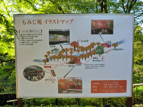 Map showing the momiji walk along the Odoi at Kitano Tenmangu Shrine.