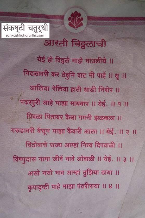 the alchemist full book pdf free download in hindi