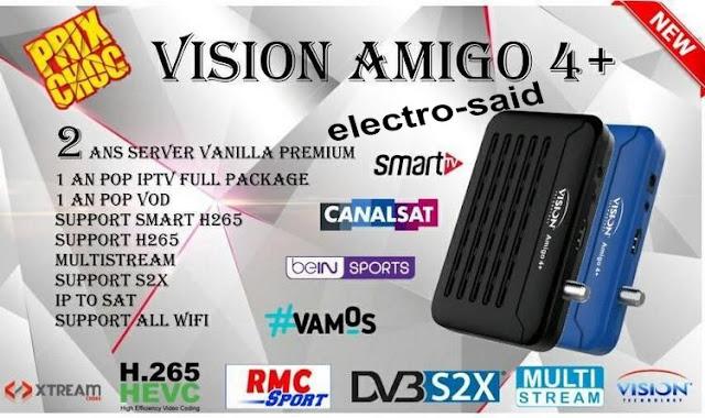 تحديث جديد لجهاز +VISION AMIGO 4