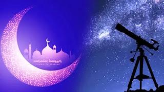 فلكيا.. هذا هو موعد عيد الفطر في المغرب
