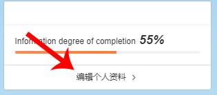 Terbaru!!! Cara Membuat Akun Weibo Dalam Waktu 5 Menit Tanpa Ribet