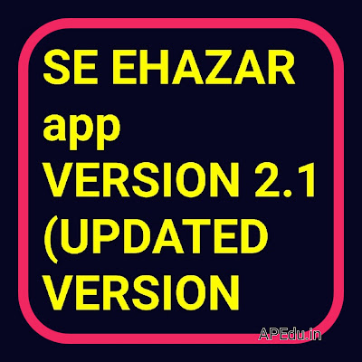 SE EHAZAR app VERSION 2.1 (UPDATED VERSION)