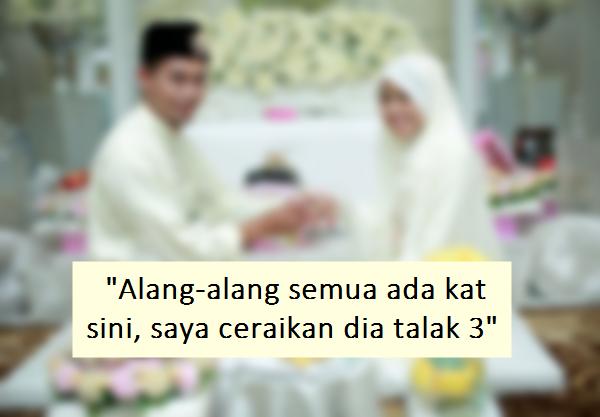 Undang Padah Apabila Hanya Sempat Menjadi Suami Isteri Selama Setengah Jam Hanya Kerana....