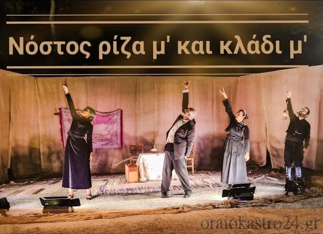 Μία πρωτότυπη συνέντευξη τύπου θα δοθεί στη Θεσσαλονίκη για την παράσταση αφιέρωμα στη Γενοκτονία των Ποντίων