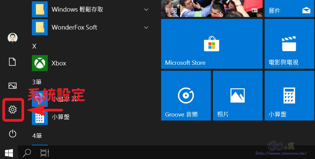 Windows10 重設此電腦