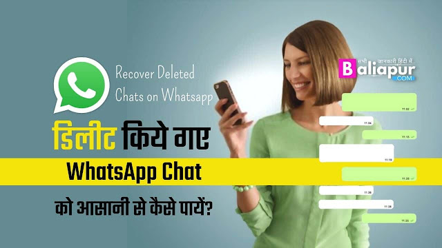 Recover Deleted Chats on Whatsapp