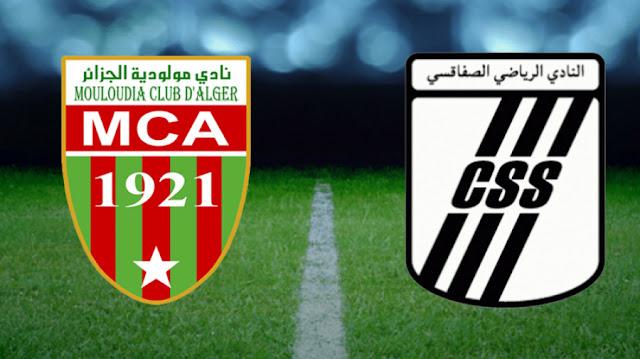 مشاهدة مباراة الصفاقسي ومولودية الجزائر بث مباشر