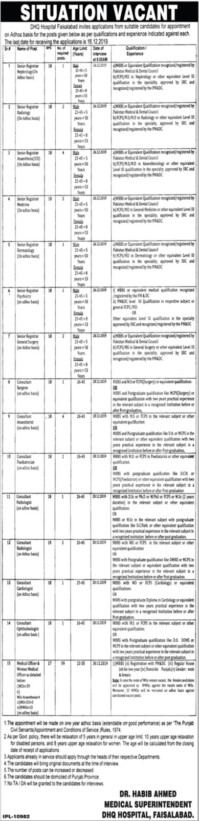 83 Jobs in DHQ Hospital Faisalabad