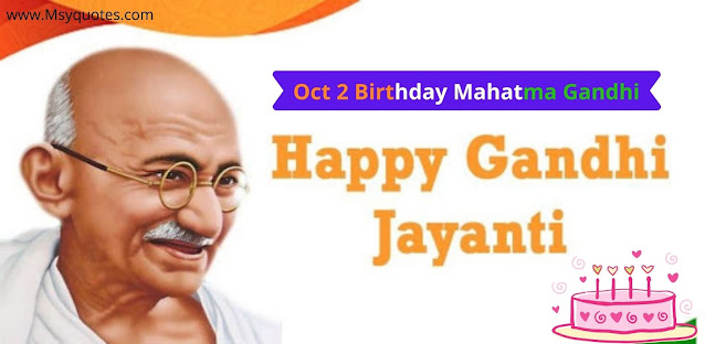 Mahatma Gandhi Jayanti Quotes In Hindi
