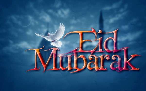 ईद मुबारक 2019 संदेश शायरी sms बधाई