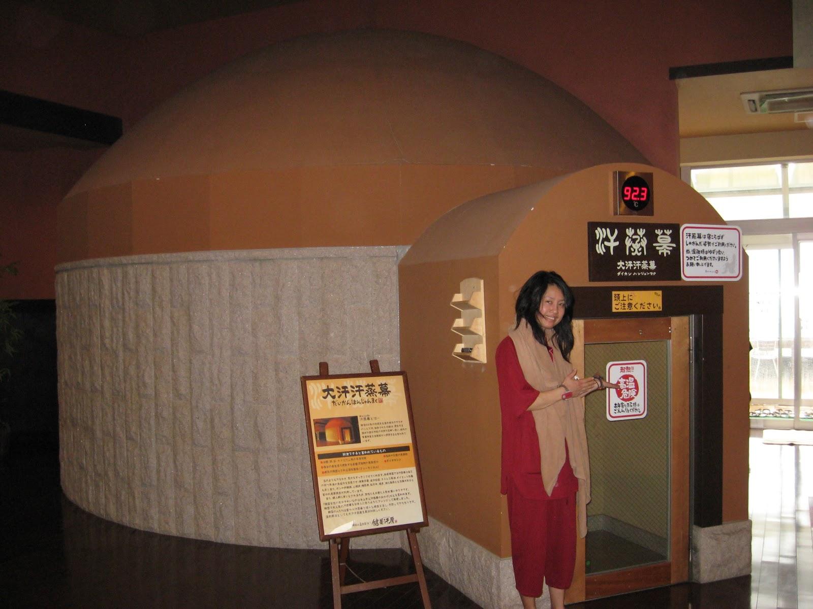 Japanese Sauna 91