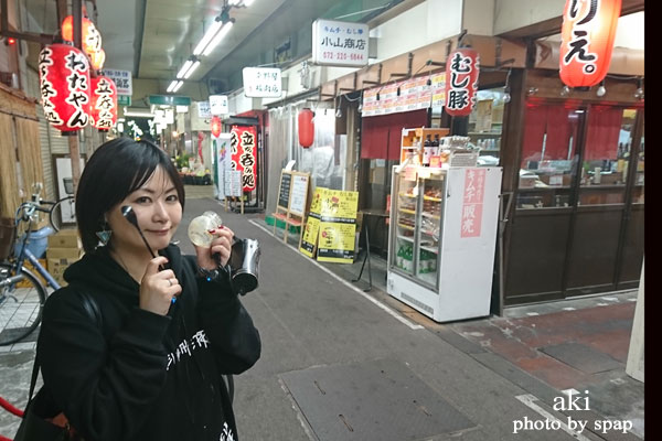 堺東 堺銀座商店街 Vol.2 <堺市 堺区>