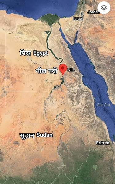 विश्व की सबसे लंबी नदी कौन सी है - largest river in the world in hindi