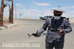 الدرك الملكي يحجز طائرة درون لشخص يستخدمها ببني ملال