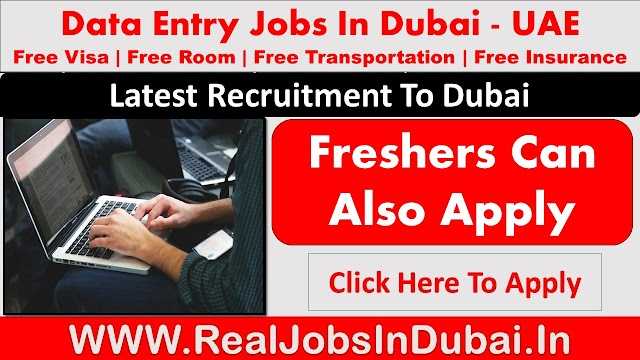 Data Entry Jobs In Dubai - UAE