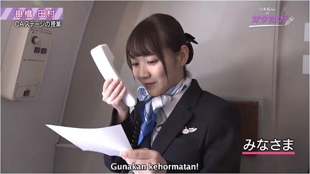 Nogizaka46 No Gaku Tabi Episode 8 (Yamanashi) (Member GEN 4 Sayaka, Tamura Mayu, Kaki Haruka) (Hori Miona, DLL)